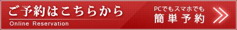 予約,やましろ,整体院,トトノエル,埼玉
