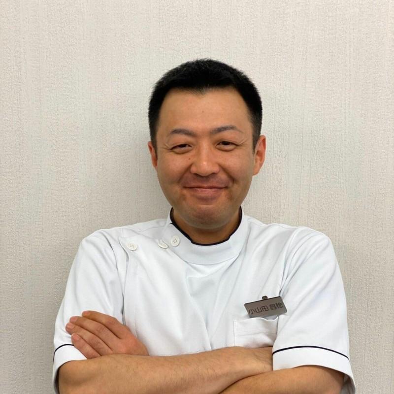 小山田 昌稔